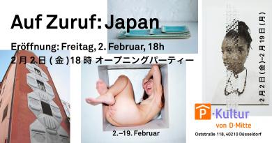 Park-Kultur2月2日にオープン、日本人アーティストの展覧会で幕開け