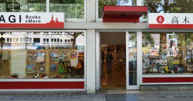 Japanische Bücher und sehr viel mehr