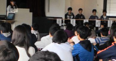 Die japanische Schule: Eine Partnerschaft der besonderen Art