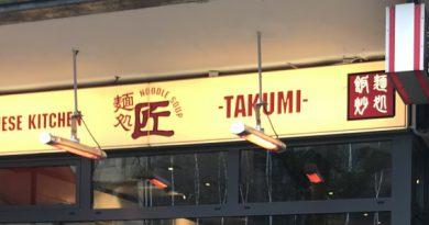 Authentische Japanische Küche in Düsseldorf