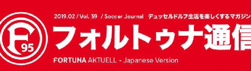 Fortunas stärkster Japaner